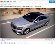 奔驰S63 AMG宣传片视频营销案例