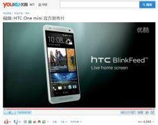 HTC one官方宣传片视频营销案例