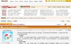 搜狐焦点论坛推广案例-远尚地板